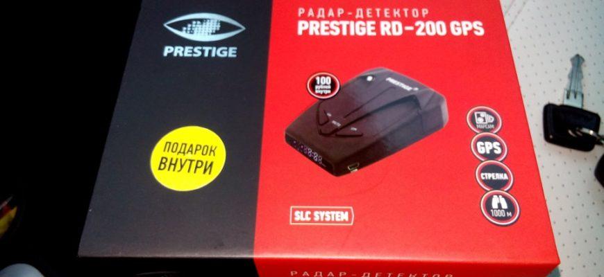 Обновление радар-детектора Prestige RD-200 GPS