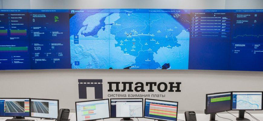 Мониторинг транспорта по «Платону»