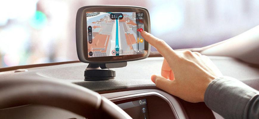 Нужен ли Интернет для GPS