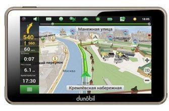 Обзор GPS-навигаторов Dunobil