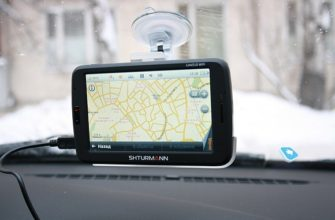 Обзор GPS-навигаторов Shturmann