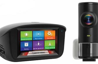 Обзор видеорегистратора Prology iOne-900 GPS