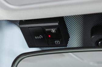 Отключение системы «ЭРА-ГЛОНАСС» в автомобиле