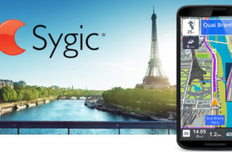 Приложение Sygic GPS Navigation Maps для мобильного устройства