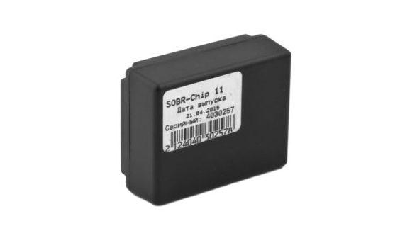 SOBR Chip-11