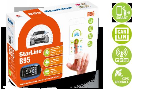 Starline B95 Bt CAN LIN GSM GPS