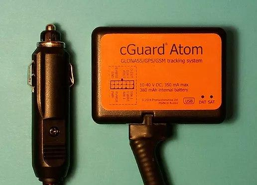 cGUARD Atom
