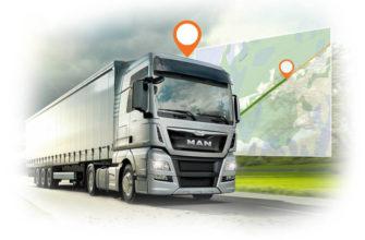 Системы мониторинга грузового транспорта: виды и преимущества
