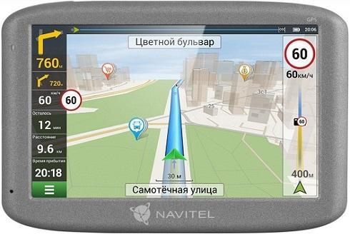 Редактирование и удаление путевых точек в Navitel
