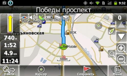 Загрузка и установка GPS-карт для навигатора Navitel