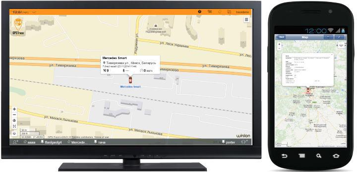 Обзор системы GPS-мониторинга GPS-Trace (Orange)